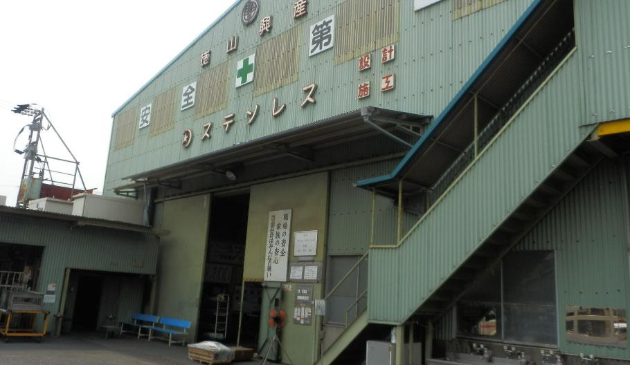製造部/ステンレス加工工場